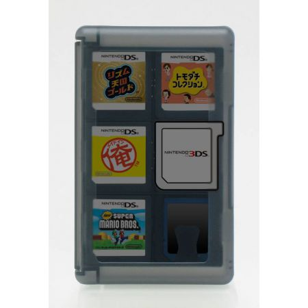 Boitier De Rangement 24 Jeux Noir 3DS Officiel Nintendo Hori - 3DS-020U