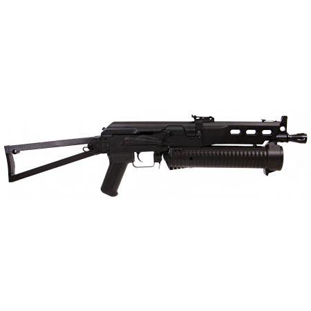 Fusil Avengers PP-19 AK Bizon (Bison) AEG S&T - Noir