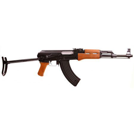 Fusil JG A47S Type AK47S Shorty AEG Jing Jong - Métal & Imitation Bois