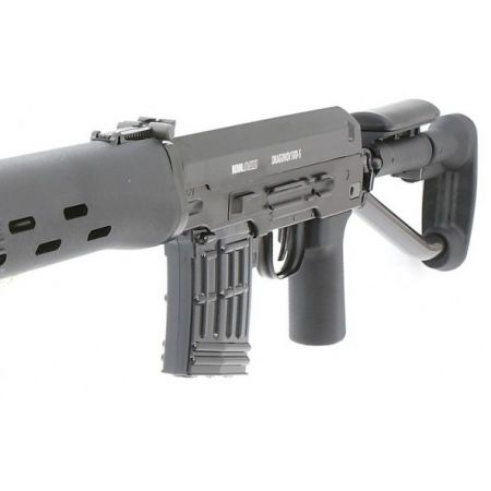 Fusil Sniper Izhmash Dragunov SVD-S SVDS Ares Bolt Spring Noir - 17154