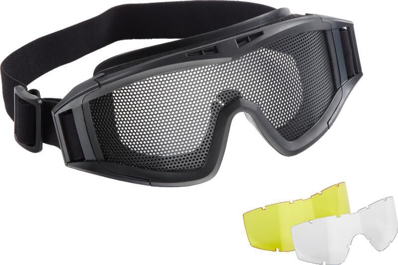Lunettes Masque De Protection Grillagé Elite Force MG300 Noir + 2 Ecrans De  Protection - 25037 e04607cdc56e