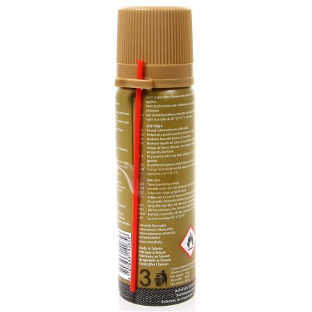 Spray Huile Silicone 60ml Ultrair 14265